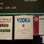vodka theater sm